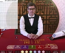 A screenshot of a live baccarat game