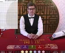 A screenshot of a live baccarat game