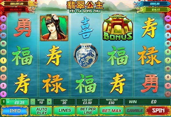 Play Fei Cui Gong Zhu here for free