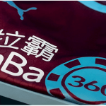 Logo of LaBa logo on Burnley Football Club's kit.