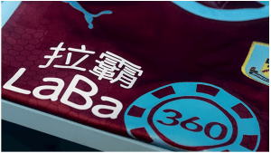 Logo of LaBa logo on Burnley Football Club's kit.