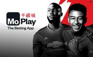 MoPlay and Manchester United have signed a multi-year deal.