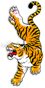 The Tiger Rush tiger mascot.