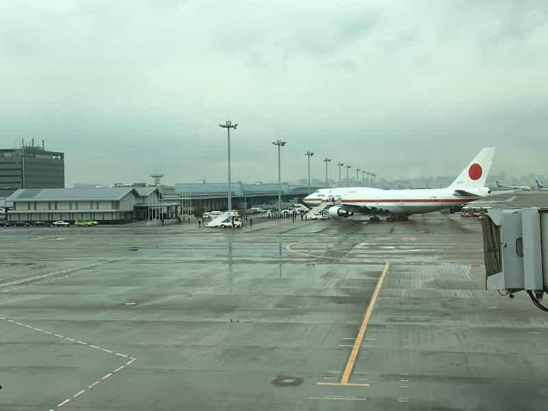 bandara Jepang.