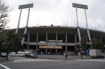 Tokyo Olympic stadium.