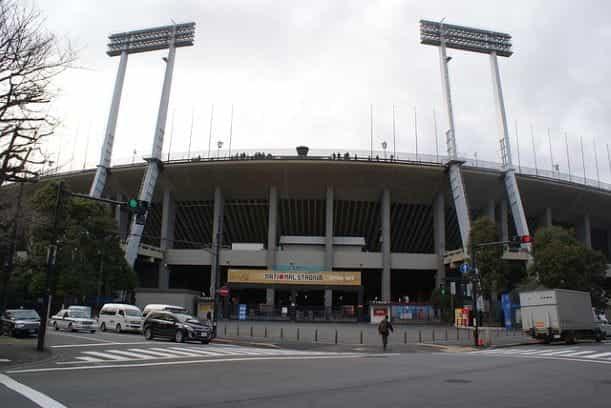 Stadion Olimpiade Tokyo.